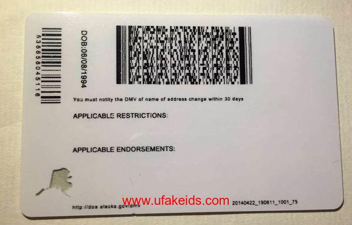 Alaska ids