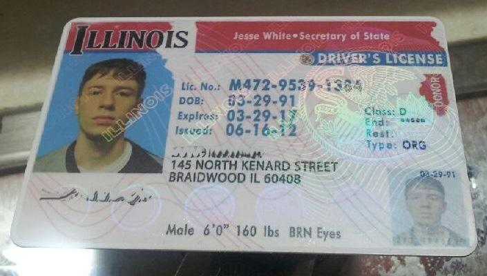 Illinois fake id Hologram