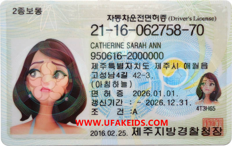 Maker 가짜 A Online Ids Korea Fake Buy Make 면허증 한국 Best Id 운전 –